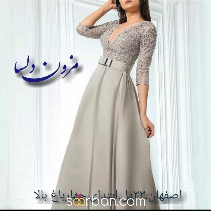 مزون اصفهان