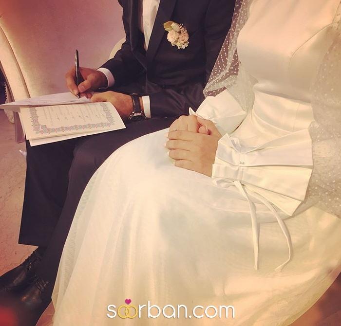 دفتر عقد و ازدواج رویای طلایی تهران3