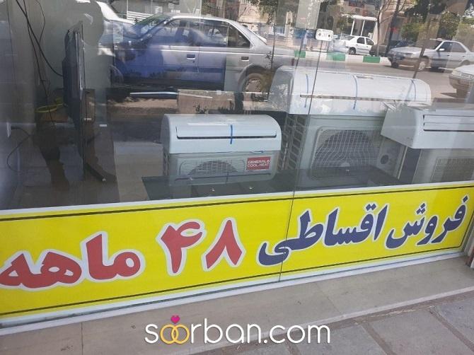 فروشگاه لوازم خانگی رحیمی قم5