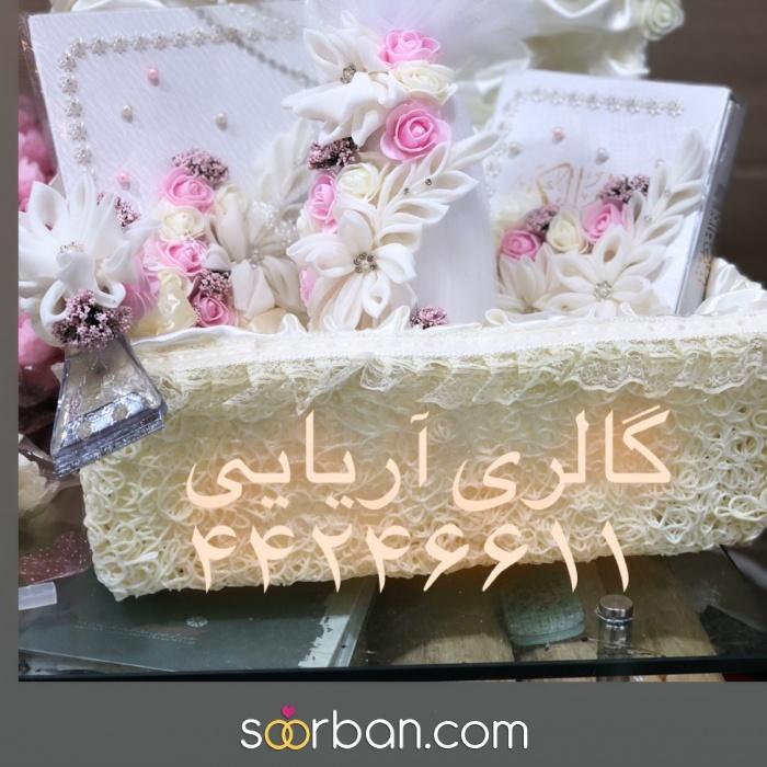لوازم بله برون، دفتر بله برون غرب تهران6