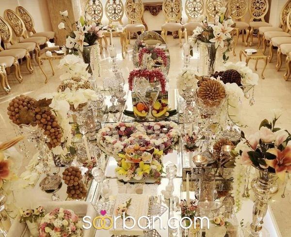 دفتر ازدواج پیوند تهران0