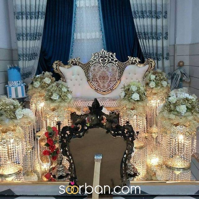 دفتر ازدواج شماره 39 ساوه1