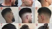 انواع مدل مو مردانه جدید 1400 خفن (مدل مو مردانه پوش داده شده)