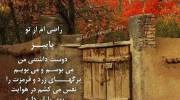 عکس نوشته پاییزی زیبا | عکس نوشته زیبای پاییزی برای پروفایل