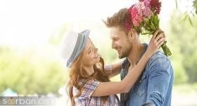 دانستنیهای دوران نامزدی