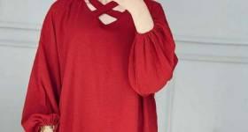 جدیدترین مدل لباس ابروبادی 2021 | مدل لباس ابروبادی دخترانه