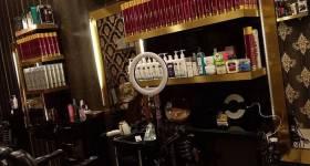 اسم آرایشگاه مردانه 2022 | اسم برای آرایشگاه مردانه | اسم آرایشگاه مردانه خارجی باکلاس ترکیه