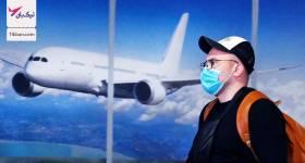 راهکار های حفظ سلامتی در سفرهای هوایی