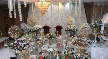 دفاتر ازدواج لوکس و سالن عقد غرب تهران