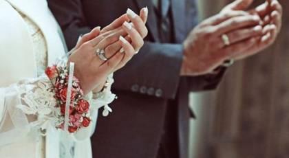 دفاتر ازدواج اراک