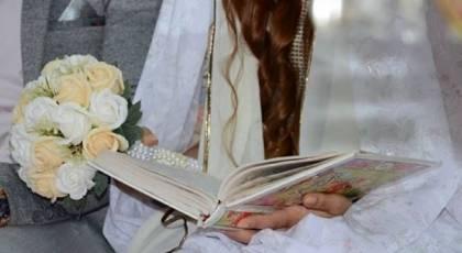 دفاتر ازدواج سنندج