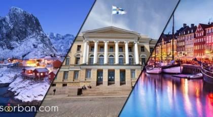 شرایط زندگی و تحصیل در فنلاند، نروژ و دانمارک