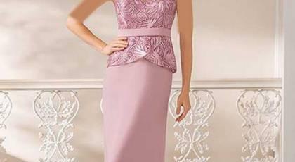 مدل های شیک لباس مادر عروس 2017