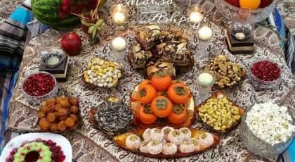 لیست هدایای شب یلدا برای عروس